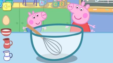 小猪佩奇游戏  制作冰激凌