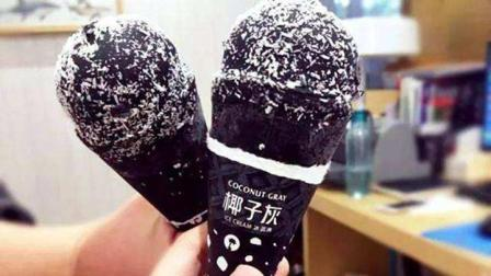 爆火的网红冰淇淋椰子灰在国外禁售 活性炭到底能吃吗?