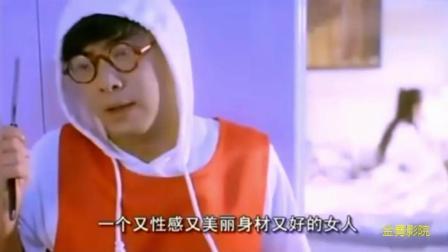 芝士火腿, 张卫健拿着小刀想要刺杀王祖贤, 结果被雷劈了