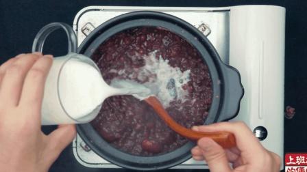 教你个粥的吃法, 倒入一杯牛奶, 奶香浓郁口感丝滑