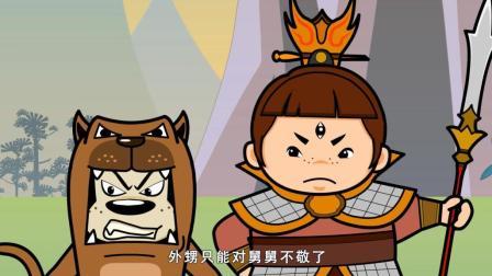 沉香救母 中国神话故事
