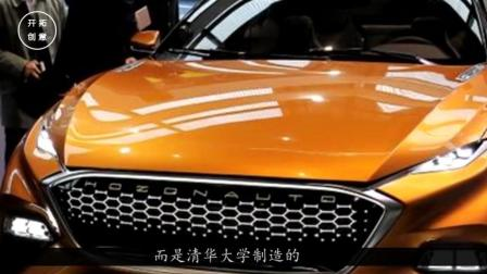 """清华大学造""""哪吒汽车"""", 卖10万, 比奔驰还要拉风100倍"""