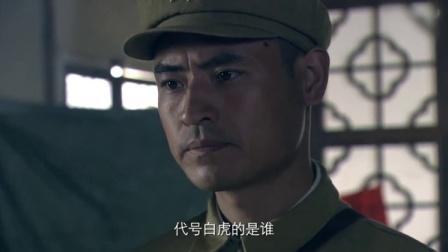 决战江南:特务暗中送密报到东吴,哪知我军首长迅速派人前往拦截