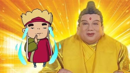 为什么很多人感觉到迷茫? 听听佛祖怎么说!