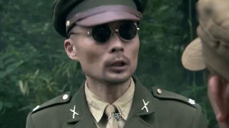 决战江南:毛巾是共军的,士兵忙解释,刚开口就被长官怒甩耳光