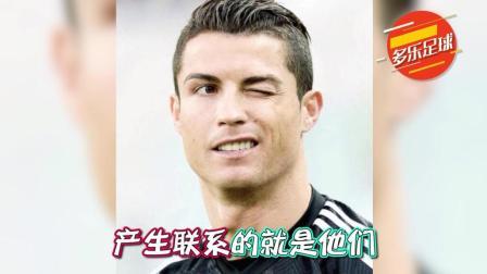 粤语美女主播戏说假如C罗加入了中国队的趣事