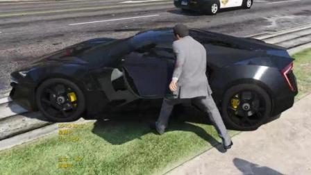 GTA5: 麦克带你试驾莱肯超级跑车!