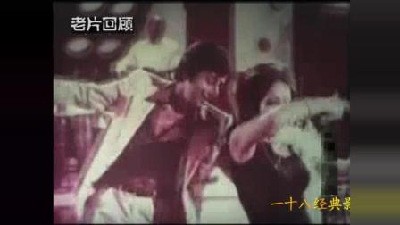 1970年巴基斯坦电影《纯洁》插曲 影片在其国内外引起了巨大轰动