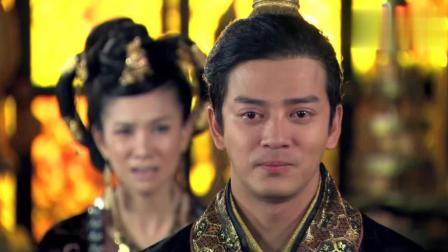 皇上对皇后狠心, 皇后痛骂一切都是因为杨雪舞, 不知再如何追随