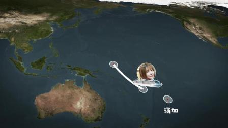 【汤加 & 瓦努阿图】南太平洋自由行旅行记录