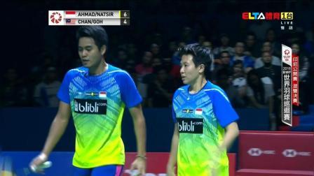 「湾湾解说」2018年羽毛球印尼公开赛混双决赛印尼VS马来西亚