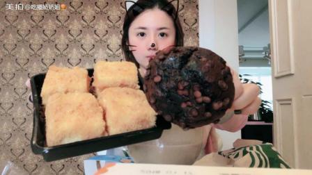 星巴克巧克力蘑菇头蛋糕燕窝青汁阿胶糕粮百道减肥代餐粉#吃秀#