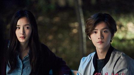 《我是证人》中韩合拍, 终于有了国产的悬疑片!