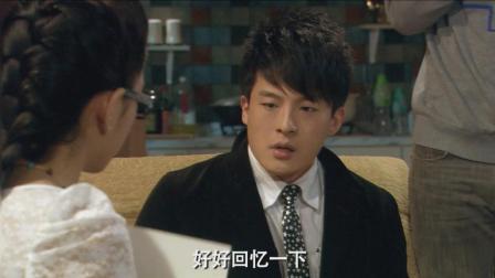 爱情公寓: 吕子乔四面楚歌想找个救星, 张伟一句话让他彻底灭火了
