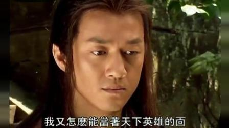 《笑傲江湖》令狐冲使出独孤九剑, 师傅岳不群根本不是对手