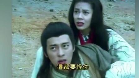 《笑傲江湖》令狐冲独孤九剑与任我行吸星大法精彩一战!