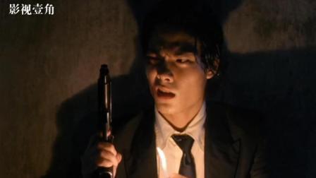 躲起来逃避杀手, 杀手用打火机照明, 结果把领带点着了, 太搞笑了