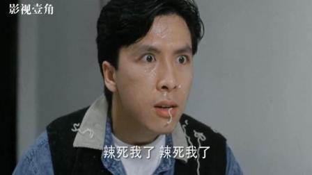 面条太辣, 关之琳吐了甄子丹一脸, 看甄子丹的表情就知道多无奈了