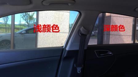 汽车贴膜水很深怎么贴才最安全最实用? 老司机无保留经验分享