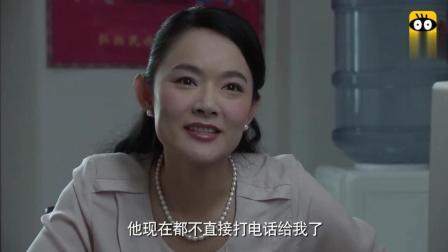 正阳门下: 女子真精明, 一眼就看出戒指在晓丽这, 还说出原因!