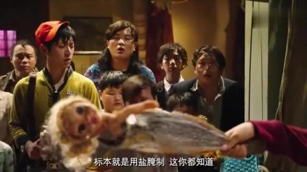 一条咸鱼干还拿来忽悠游客 真正的美人鱼就在眼前却没人认识