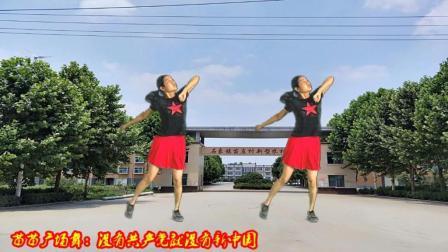 经典红歌六七十年代的《没有共产党就没有新中国》祝祖国万岁昌盛