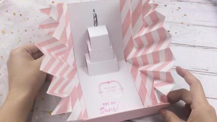 小手工: 教你做个会弹出来的立体蛋糕贺卡