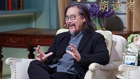 《朗读者》编剧赖声川讲自己的故事