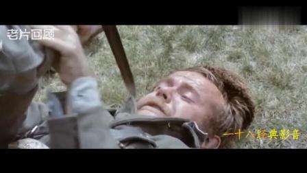 南斯拉夫二战电影《苏捷斯卡战役》是二战史上最惨烈的战役之一