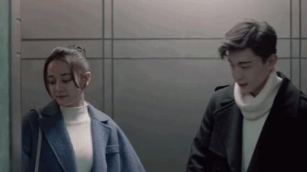 一千零一夜, 邓伦和迪丽热巴的电梯之吻终于来了, 旁边有摄像头呢