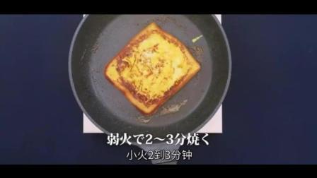 3分钟超快手早餐! 超香浓的芝士火腿面包片!