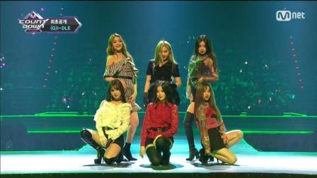 LATATA+MAZE - (G)I-DLE(180712 Mnet M! Countdown)