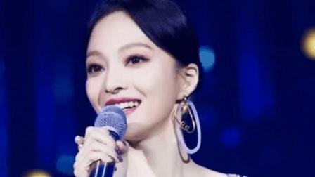 """张韶涵在上海演唱会上演唱""""电音神曲""""《Faded》, 你们觉得怎么样?"""