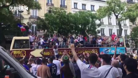 【疯狂球迷】热闹的法国街头