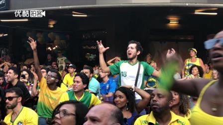 【奇葩球迷】超多戏的巴西看球小哥