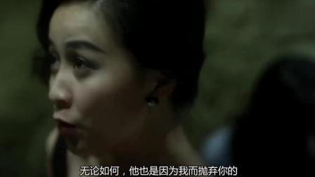 《阿飞正传》张国荣的狂野岁月, 刘嘉玲张曼玉的