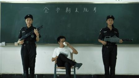 期末考试, 有学生想作弊怎么办? 这个视频套路太深