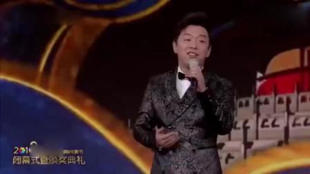 黄渤台上点名陈伟霆跳舞, 陈伟霆的表情亮了!