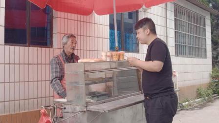 陈翔六点半: 一杯豆浆两根油条卖二十, 小伙依然每天坚持购买!
