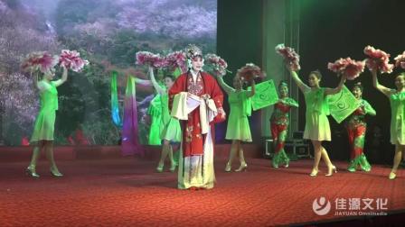 戏歌《春来了》桃源县汉剧艺术团
