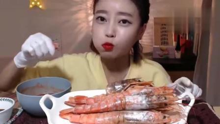 韩国吃播大胃王欧尼吃大虾 韩国人吃虾都不去壳的吗