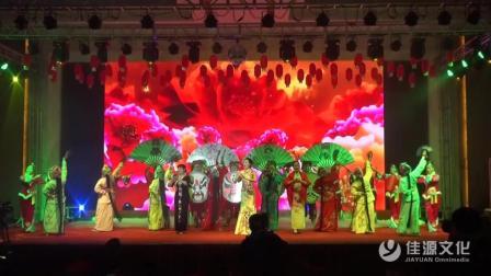戏曲表演唱《盛世年华》桃源县汉剧高腔传承保护中心