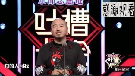 王小利《吐槽大会》爆料小沈阳喝酒后痛哭, 娱乐圈没法混了!