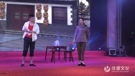 现代小戏《柚子黄时》观音寺镇文化站