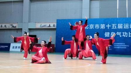 丰台区气舞代表队 市第十五届运动会群众项目健身气功比赛