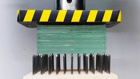 用液压机压玻璃和钉板, 会发生什么事?