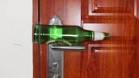 把啤酒瓶放在门上, 没想到作用这么大, 赶紧在家放一个, 太实用了