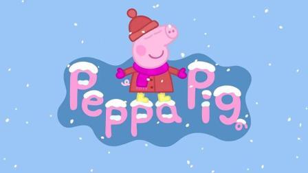 25 土豆先生的圣诞节演出—在线播放—《小猪佩奇 第五季》—少儿—优酷网, 视频高清在线观看