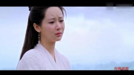 《天乩之白蛇传说》大结局: 杨紫在九奚山等了1千年, 终于遇到紫宣