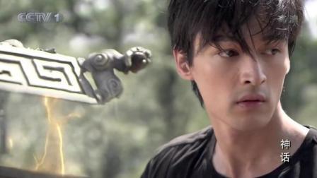 神话:易小川的玉佩意外开启宝盒,他和高要被吸入未知时空!